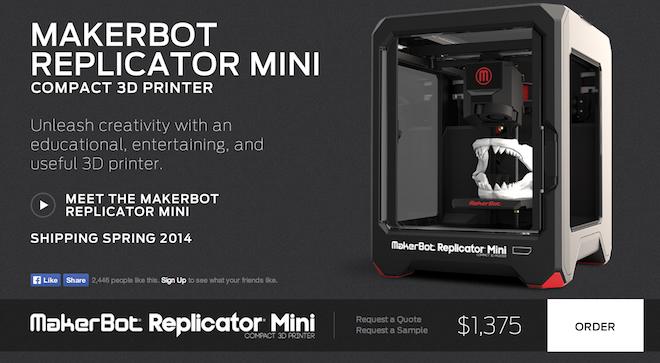 3Dプリンターの機能