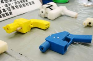 3D印刷された皮膚を移植できるようになる可能性