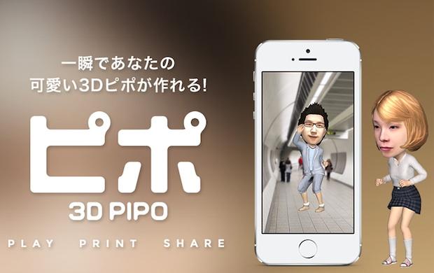 3Dプリント企業Kabuku