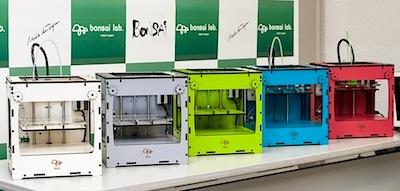 日本製の小型木製のカラフル3Dプリンターがクラウドファンドで販売開始