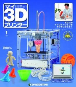 3Dプリントによるナノマイクロロボットを体内に注射し治療する