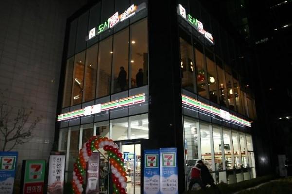 3Dプリントサービスを開始した韓国7イレブン