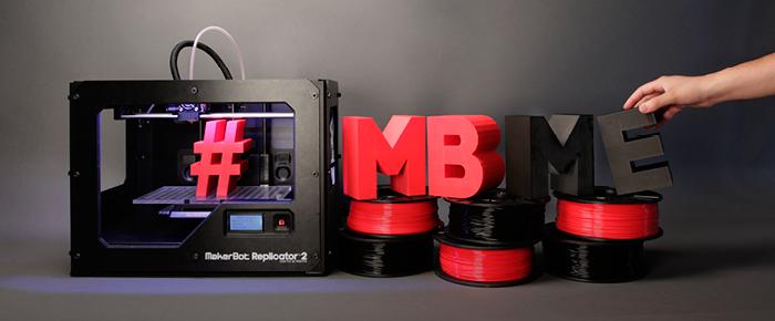 Makerbotが日本で毎週金曜無料の3Dプリンターセミナーを開催