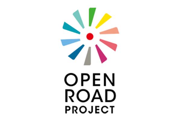 トヨタ、オープンロードプロジェクト
