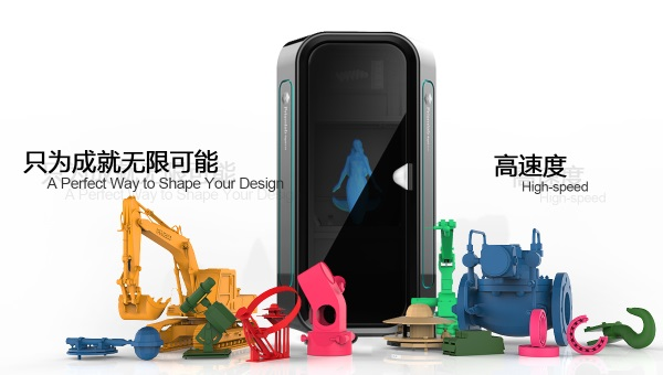 中国製3Dプリンター