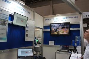 丸紅情報システムズ 株式会社ブース(3Dプリンタの未来)