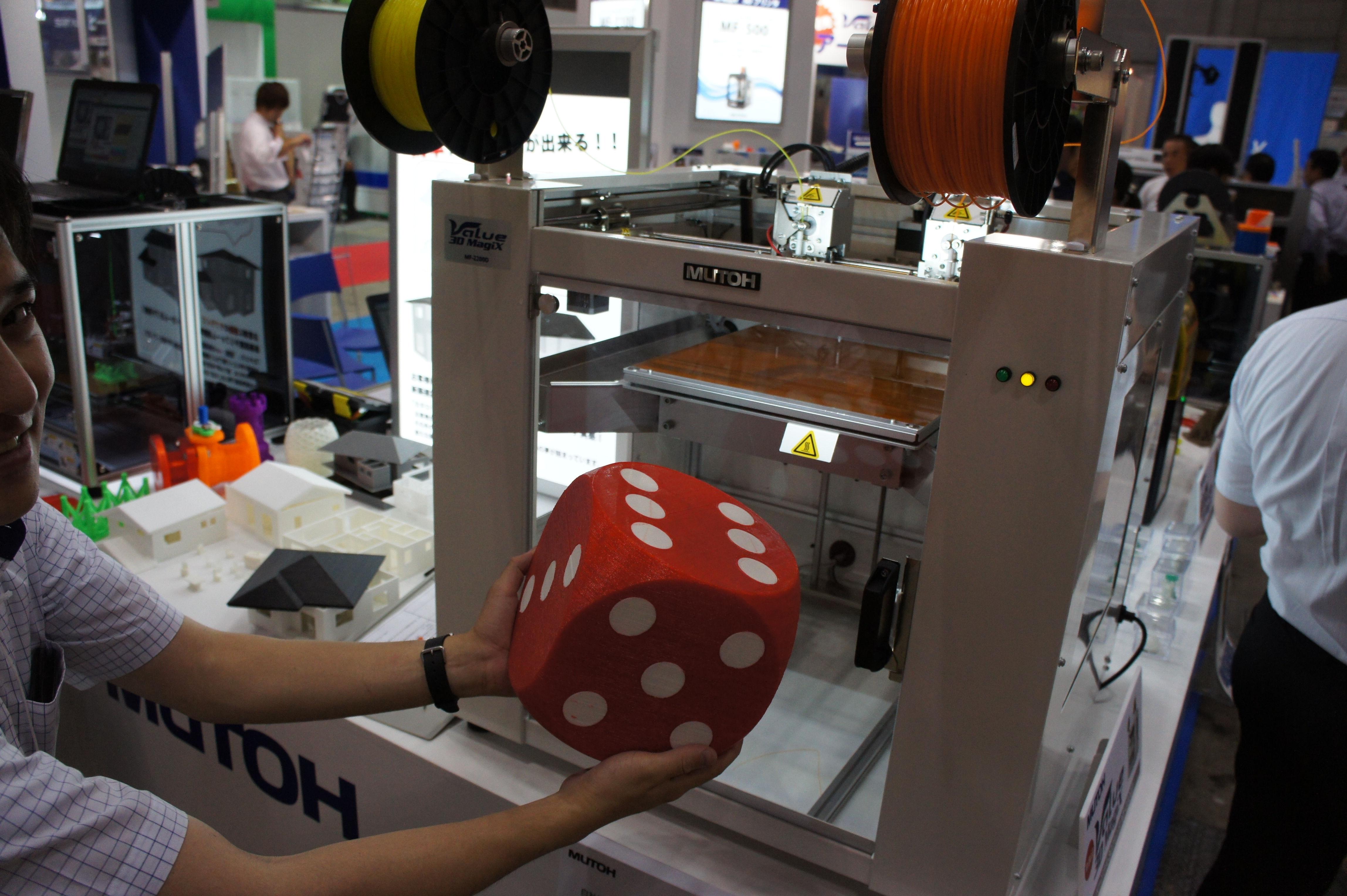 株式会社 ムトーエンジニアリングブース(3Dプリンタの未来)