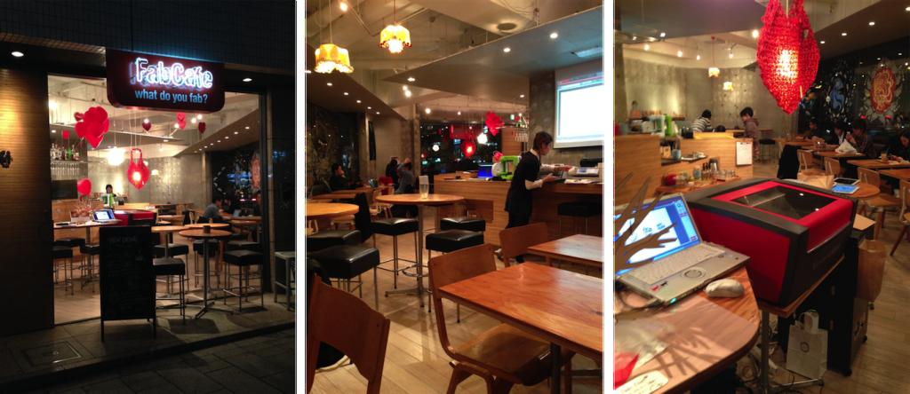 ファブカフェ渋谷