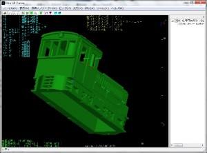 3Dプリント建築データ