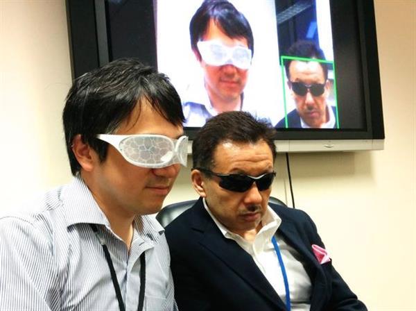 プライバシー保護メガネ