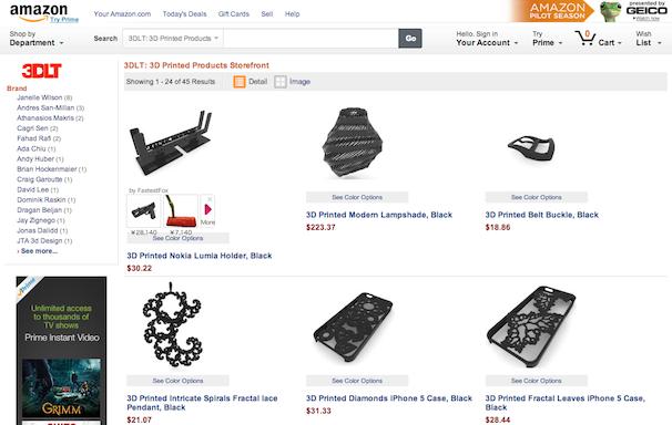 Amazon3Dプリントサービス