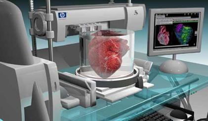 人工心臓サンプル