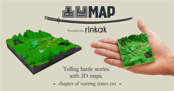 RINKAKマップ