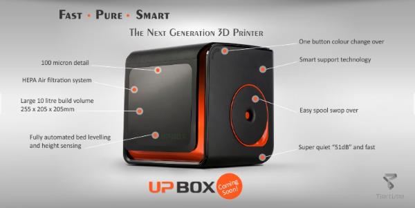 upboxプリンター