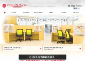 オフィス24スタジオ内部