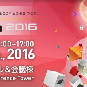 東京の表参道で昨年行われた3Dプリントイベント「創造の未来(The Future of Making Things)」