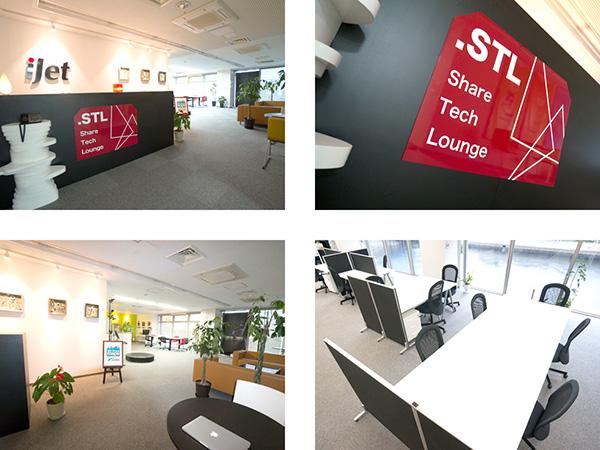 Share Tech Lounge 概要