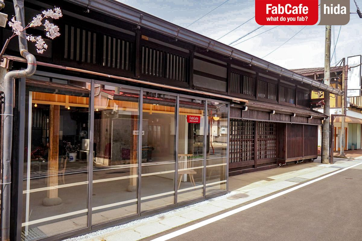 飛騨市古川町にものづくりカフェ FabCafe Hida