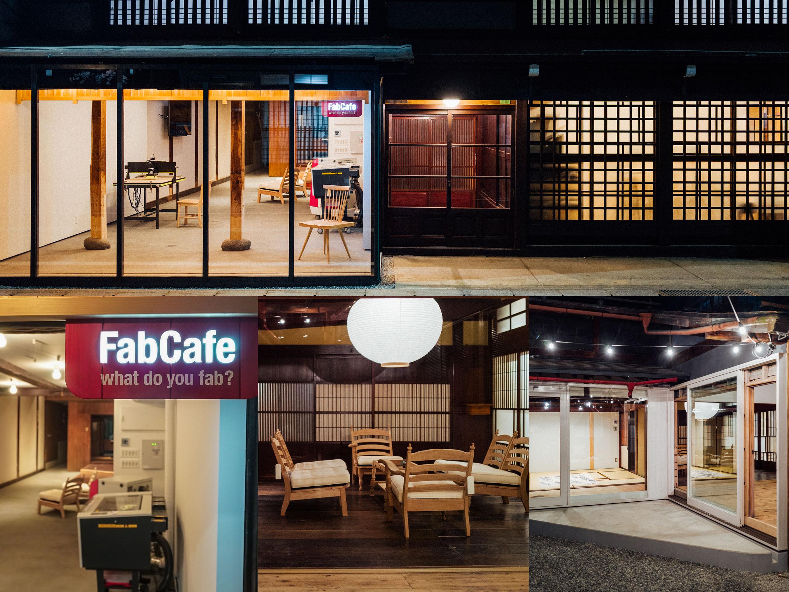 FabCafe Hida イメージ